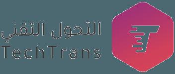 التحول التقني TechTrans