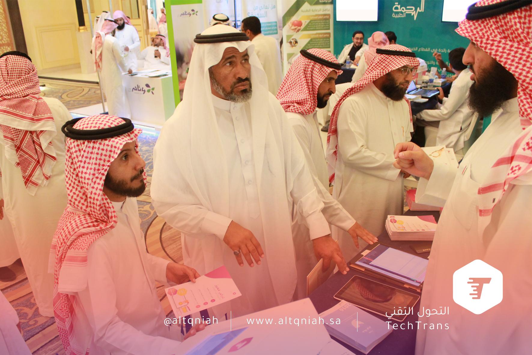 التحول التقني تشارك في اللقاء 15 للجهات الخيرية، وتوقع مذكرة تفاهم مع جمعية عون التقنية.