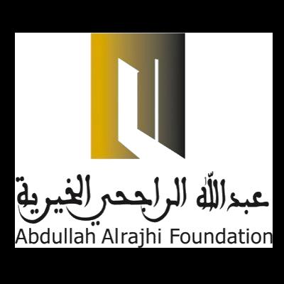عبدالله الراجحي الخيرية