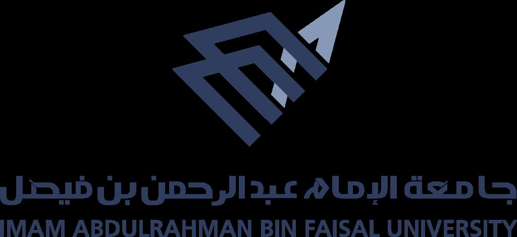 جامعة الإمام عبدالرحمن