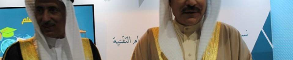 مؤسسة التقنية المباركة تشارك في معرض مؤتمر الإبداع التقني بالبحرين